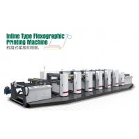 Buy cheap Yt-1000 Inline type Flexographic Printing Machine from wholesalers