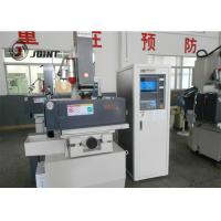 Buy cheap Custom Input Rated Power EDM Spark Erosion Machine With 150 * 350mm Magnet Chuck from wholesalers