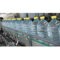 Buy cheap Industrial 5L Automatic Liquid Bottle Filling Machine For PET Bottles 400-8000BPH from wholesalers