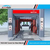 Buy cheap Automatic Tunnel Car Washing  Machine For Sales To Malaysia/Automated Car Washer With Chain Conveyor from wholesalers