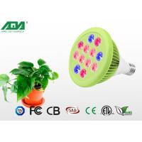 Fashionable 24w Horticulture LED Lights for growing plants , Red + Blue Color Manufactures