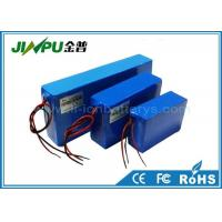 Buy cheap Custom 12V 40Ah Lithium Ion Ups Battery Pack Lightweight 3S14P 2000 cycles from wholesalers