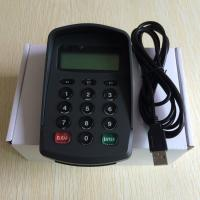 Buy cheap HX531DA Programmable USB Simulate Serial Port  Bank Pinpad / Keypad / keyboard with LED Display from wholesalers