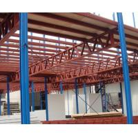 Buy cheap Large Span Prefab Steel Frame Modular Homes Fire Resistance Strong I Section Beam from wholesalers
