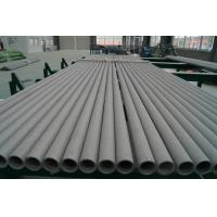 China ASME SA213 Thin Wall Stainless Steel Boiler Tube for Cooling Heater ASTM A213 on sale