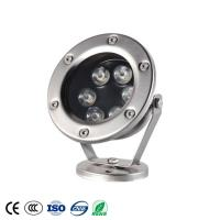 China Underwater Inground Pool Lights High Brightness Energy Saving Environmental Protection on sale