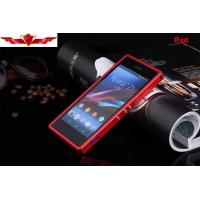 Buy cheap Sony Xperia Z1 L39H L39T Aluminum Cases Multi Color from wholesalers