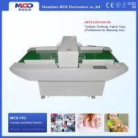 Buy cheap AC220V 60W Needle Food Metal Detector Machine with 1-10 level Sensitivity Adjust from wholesalers