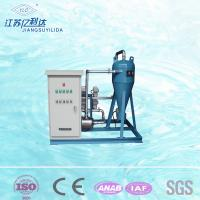 Buy cheap Automatic Hydrocyclone Desander Equipment for Central Air Conditioning Water from wholesalers