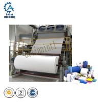 Buy cheap Tissue paper machine,1 T/D small tissue paper manufacturing machine, and small waste paper recycling machinery from wholesalers