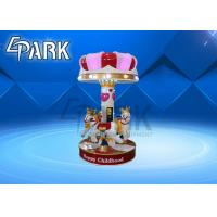 Buy cheap Happy Childhood Carousel Ride (3 people) EPARK Amusement Game Machines Happy Childhood Carousel Ride Three People from wholesalers