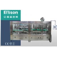 Buy cheap Aseptic Lotion Filling Machine Rotary Type Glass Bottle Sauce Packaging from wholesalers