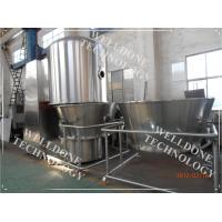 Buy cheap High Drying Rate Fluid Bed Dryer Low Temperature Working 0 . 25 - 5Ton from wholesalers