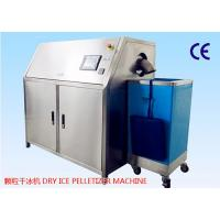 China Low Consumption Dry Ice Machine , Dry Ice Pelletizer Machine For  Industrial Cleaning on sale