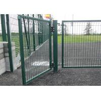 Buy cheap Standard  Weld Wire Mesh Fence 2030mm x 2500mm ,Mesh Opening :50mm x 200mm V beams from wholesalers