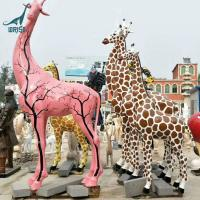 Buy cheap Colored Drawing Giraffe Fiberglass statue For Sale from wholesalers