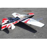 Buy cheap Wireless Sbach342 50CC RC Model Airplane Ultralight Aerobatics Planes from wholesalers