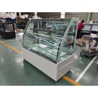 Buy cheap Curved Glass Refrigerated Bakery Display Case Digital Thermostat With Marble Base from wholesalers