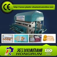Buy cheap Pulp Molding Egg Tray Machine , Food Packaging Containers Paper Pulp Molding Machinery from wholesalers