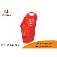 Buy cheap Plastic Picnic Hand Held Shopping Baskets Custom Printed Logo With Castor from wholesalers