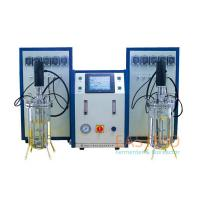Buy cheap Mechanical Autoclavable Bioreactors Stirred Glass Fermenter Lab Scale from wholesalers