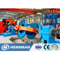 Buy cheap Cage Type Core Laying Machine With Back Twist , Electric Wire Manufacturing Machine from wholesalers