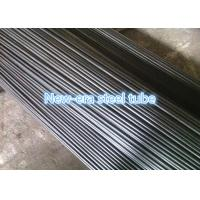 Buy cheap High Precision Carbon Steel Pipes And Tubes For Machine Structural JIS G3445 STKM12A from wholesalers