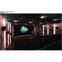 Theater 4D 5D Solution System 5D Movie Theater Motion Chairs With Water, Jet, Vibration, Leg Sweep Special Effect Manufactures
