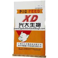25kg BOPP Coated Sacks / BOPP Laminated Bags for Packing Pig Feed / Sand / Flour Manufactures