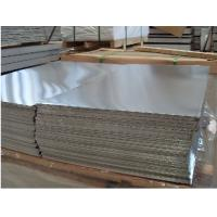 Buy cheap Plain Aluminium Sheet Metal 1100 3003 1050 1060 8011 5052 with Customized Width from wholesalers