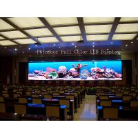 Wholesale P6 Flexible LED Screen from china suppliers