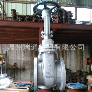 Industrial API flange gate valve Manufactures