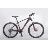 "Buy cheap Tianjin manufacture High quality 27.5"" OEM carbon MTB with Shimano or Sram 30 product"