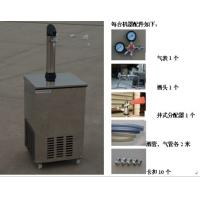 Wholesale draft beer cooler dispenser from china suppliers