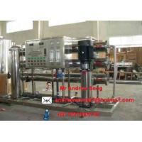 water treatment plant manufacturers Manufactures