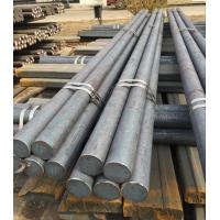 Buy cheap Best quality SAE 1035 carbon steel bar from wholesalers