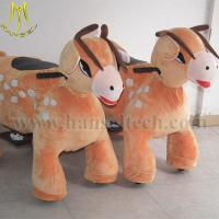 Wholesale Hansel funny children coin operated electric toys electric motorcycle sale from china suppliers
