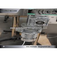Buy cheap Electric Power Driven Auxiliary Equipment Industrial Conveyor Belt System product