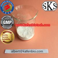 Buy cheap China Veterinary Drug Manufacturer Supply 99% Purity Clotrimazole Raw Powder CAS:23593-75-1 from wholesalers