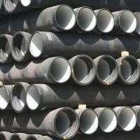 Buy cheap Ductile Iron Pipes, SRL, DRL from wholesalers