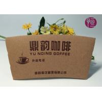 Custom Printed Disposable Paper Cup Sleeve For Hot Coffee / Flexo Print