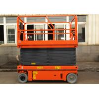 Buy cheap Electric Self Propelled Aerial Work Platform Mobile Hydraulic Man Lift Equipment from wholesalers