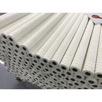 Buy cheap Condensate Water Filter Cartridges String Wound Filter Element For Power Station from wholesalers