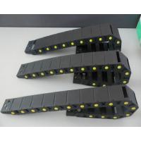 Buy cheap One Side Open Drag Chain Cable Carrier  PA66 Nylon Wire Drag Chain from wholesalers