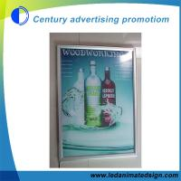 Buy cheap advertising outdoor light box from wholesalers
