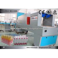 Buy cheap Infusion Bottle Packing Machine For PE Film Shrink Wrap / Bottle Sorting from wholesalers