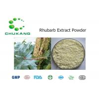 Buy cheap Organic Herbal Rhubarb Extract Botanical Powder Rheum palmatum L from wholesalers