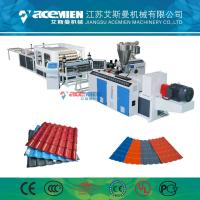 Buy cheap PVC ASA Roofing Tile Making Machine Plastic Glazed Bamboo Shape 25*5*3.5m from wholesalers