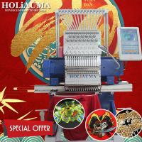 Buy cheap Better than brother innov-is v3 embroidery sewing machine HO1501N 450*650mm single head computerized embroidery machine from wholesalers