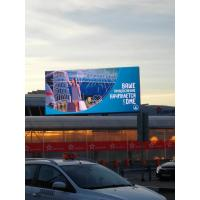 Buy cheap Electronic Digital P10 Outdoor Led Advertising Screens High Definition Picture Ultra Thin from wholesalers